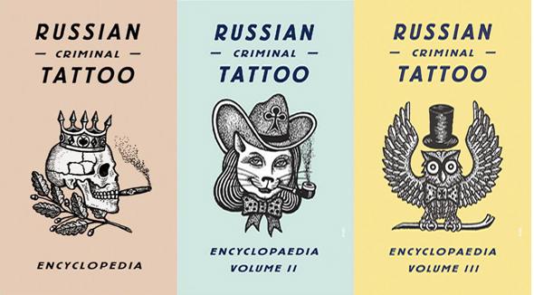 tatouages-des-criminels-rus1